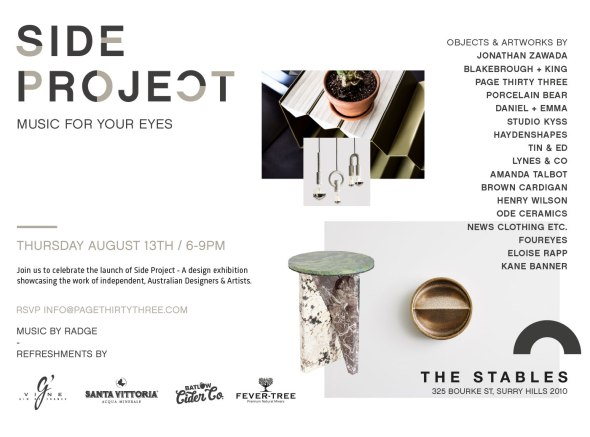 Side_Project_Digital_invite_4